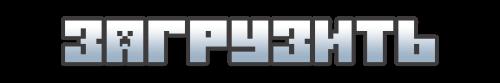 [Client][1.7.10] Industrial Age - научно-технический клиент