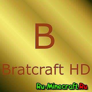 [1.7.4][512x] Bratcraft - Текстуры очень высокого разрешения!