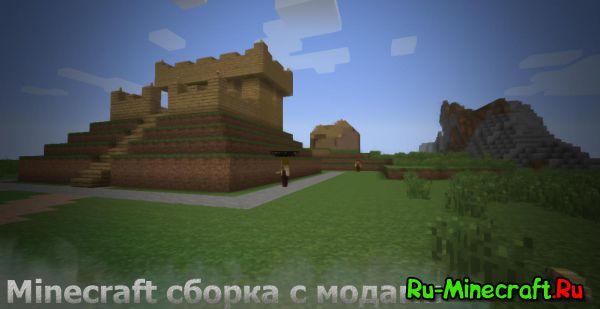 [1.7.10] Индустриально-магическая сборка для Minecraft