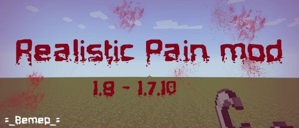 Realistic Pain Mod - реалистичная Кровь [1.8|1.7.10|1.7.2]