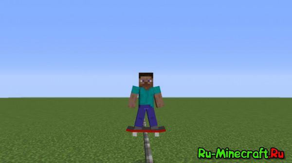 [1.8] Skateboarding Mod - скейтборд с трюками!