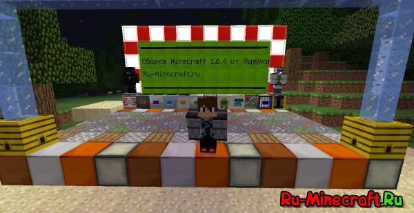 [Client][1.6.4] Индустриальная сборка Minecraft - 55  модов