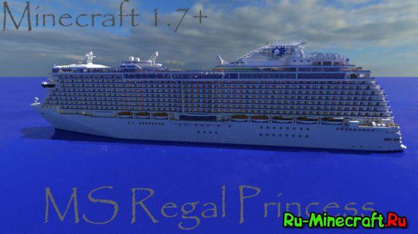[1.7+][Map]MS Regal Princess - Красивейший круизный лайнер!