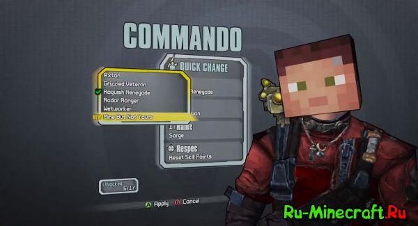 [Разное] Отсылки к Minecraft