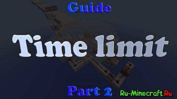 [Гайд] Ограничение времени на прохождение уровня. Часть 2
