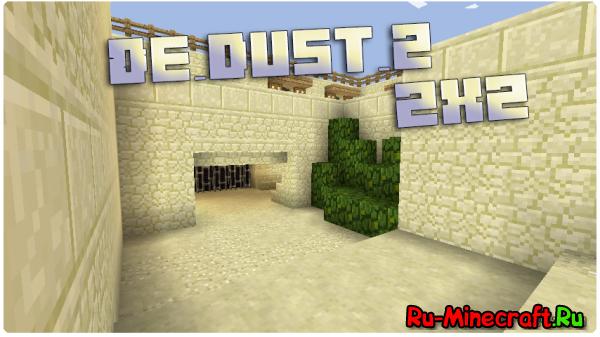 [Map][1.7.10-1.8] Карта De_dust_2 2x2