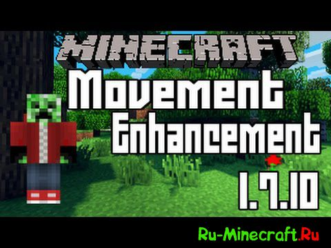 [Mod][1.7.10] Movement Enhancement Suits and Armor - новая броня!