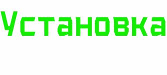 [Client][1.7.10] Сборка Техномага (EnderCraft)