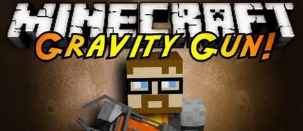 Gravity gun — Мод, позволяющий поднимать все в воздух! [1.8]