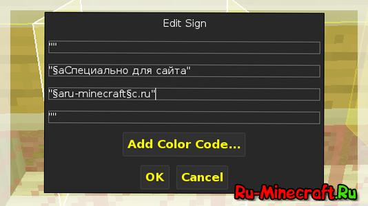 [Guide] Быстро и удобно изменяем цвет текста