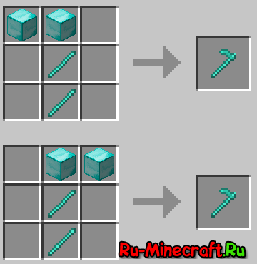 [Mod][1.7.10] Super Diamond Tools