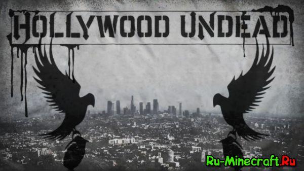 [Skins] Пять парней из Hollywood Undead!