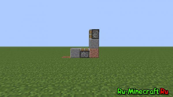 [Guide][1.8+] Очень компактный Т-триггер