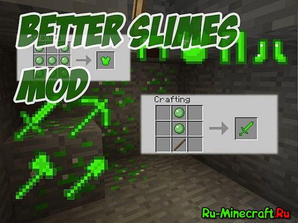 [Mod][1.7.10] Better Slime - Больше слизи!