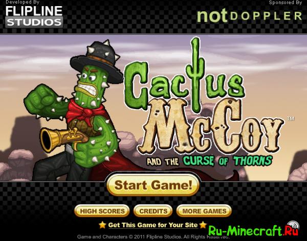 [Разное] Cactus McCoy and the Curse of Thorns- Человек стал кактусом!?