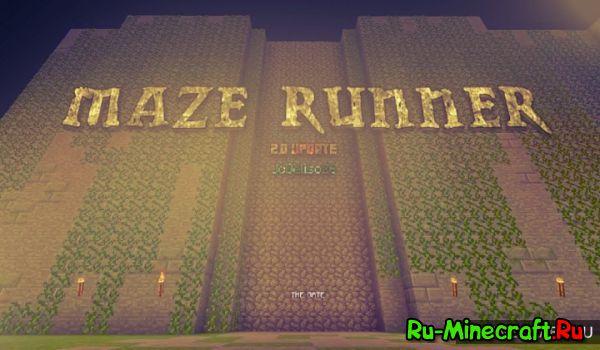 [Карта][1.8] Maze Runner - лабиринт