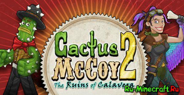 [Разное] Cactus McCoy 2: The Ruins of Calavera - продолжение!
