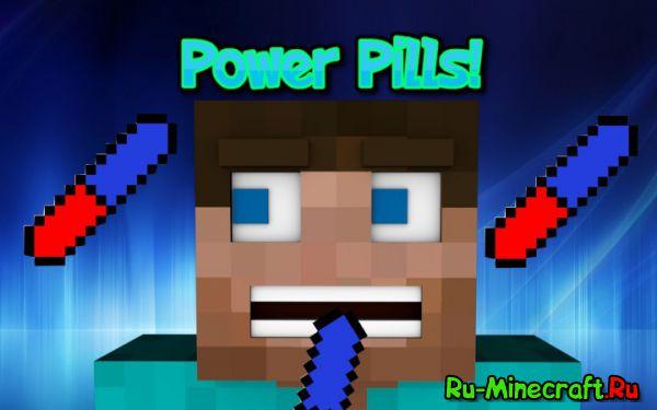 [Mod][1.8] Power Pills - Медицинские пилюльки !