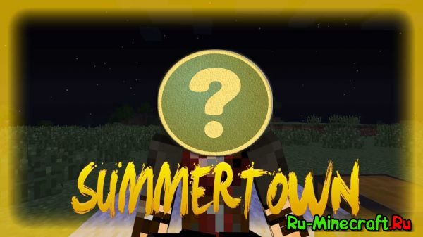 Summertown [Карта][1.7.10]