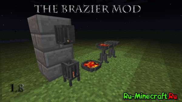 The Brazier Mod - новые декоративные блоки [1.8]