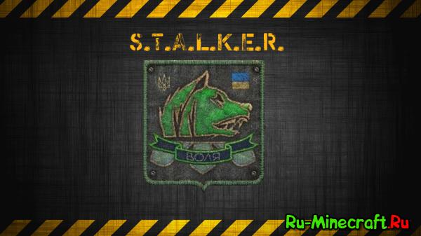 [skins]_Скины Свободы из сталкера от KesS'a14.