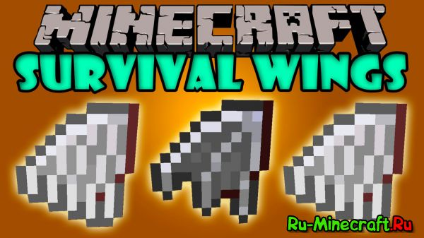 [Mod][1.7.10] Survival Wings - Летай с крылышками!
