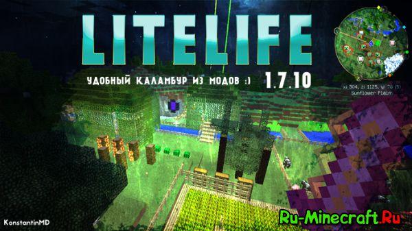 [Client] LiteLife - Сборка модов для Minecraft 1.7.10