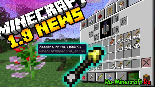 [Minecraft News] Minecraft 1.9 : The Combat Update