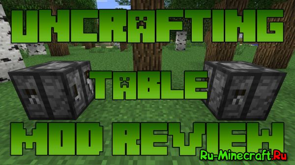Uncrafting Table - разбери вещь [1.11.2|1.10.2|1.9.4|1.8.9|1.7.10]