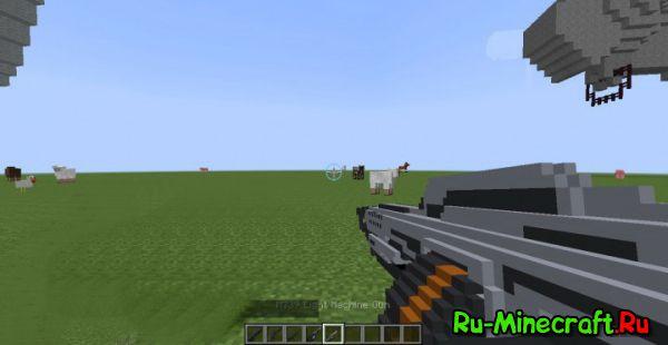 [1.7.10]-Combat Evolved – Halo для Minecraft