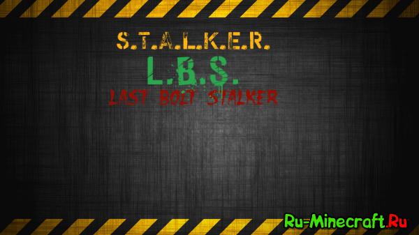 [skins]_L.B.S. от KesS'а14