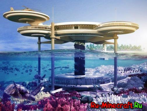 [Карта] Дубай. Подводный отель!