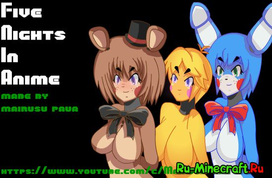 [Разное] Five Nights in Anime