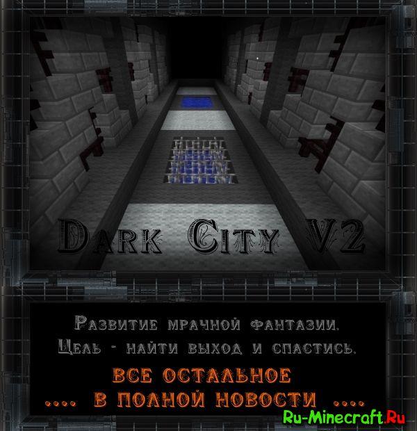 [MAP][1.2.5] Dark City V2 - Карта на прохождение