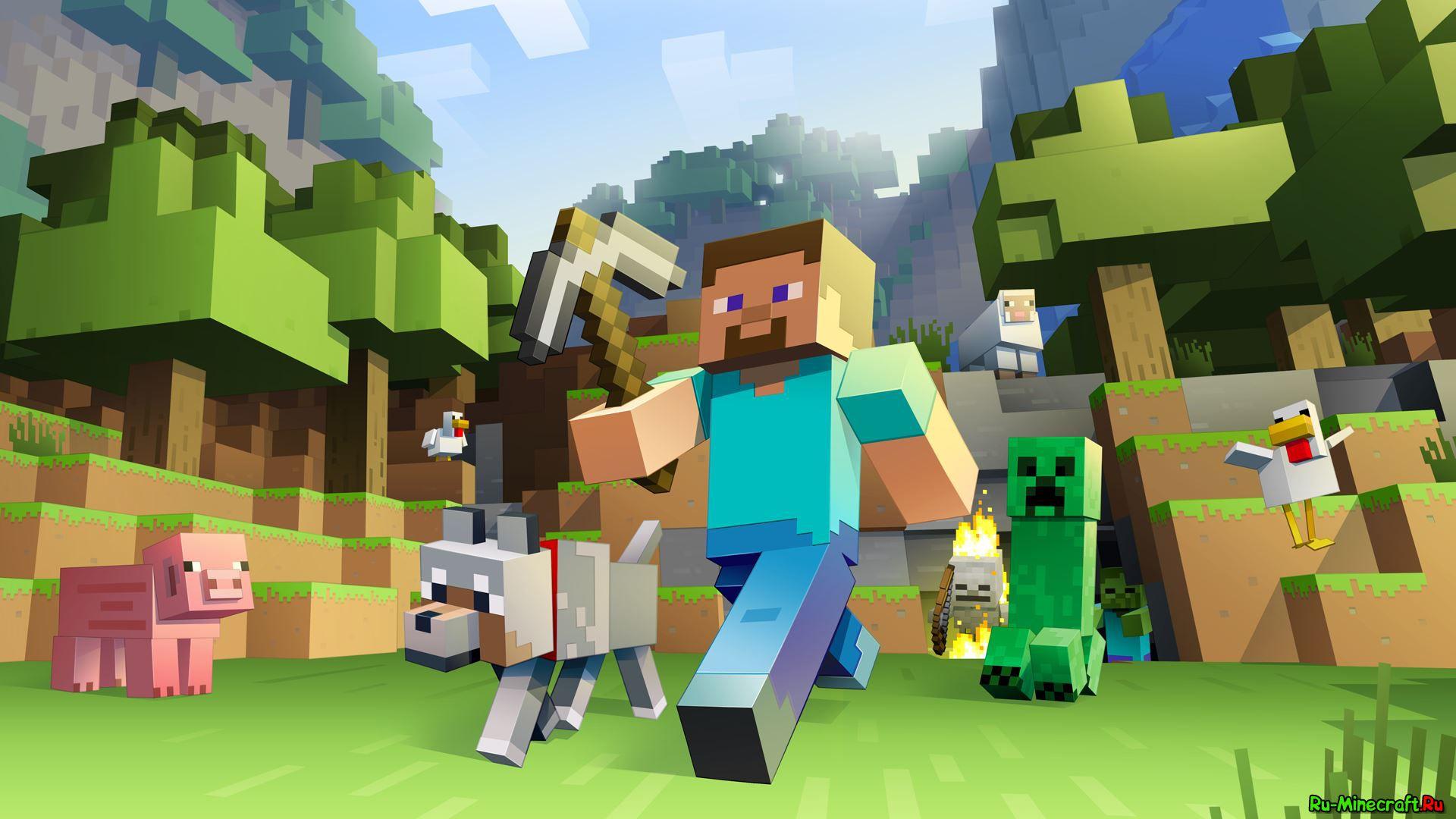 Скачать Minecraft 1.12.2. ... поэтому получилась версия ...