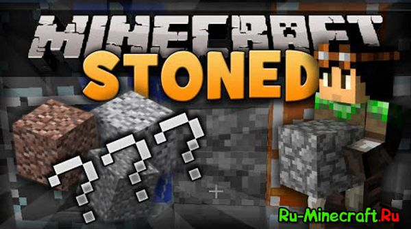 [Map][1.7.10-1.8.7] Stoned Puzzle - Много ли ты знаешь о камнях ?