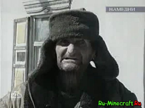 [Разное][Видео]GOPNIK TV