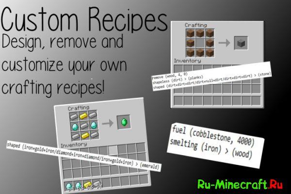 [1.5.2-1.7.10] Custom Recipes - добавление своих рецептов в игру