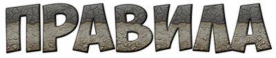 [1.8.7][Map] Фобия 3 - Продолжение!