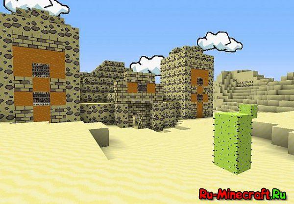[1.8-1.8.7][32x] The Scribblenauts Pack — Ресурс-пак сделанный на основе 2D игры