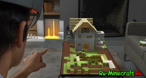 [Minecraft News] Арт-Геймплей Minecraft с HoloLens
