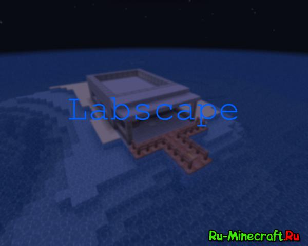 [MAP][1.8] Сбежать из лаборатории (Полная версия)