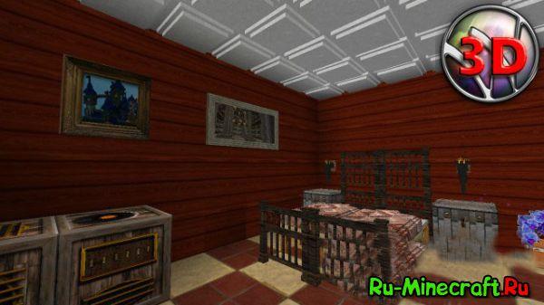 [1.8.7/1.8][128x] Wolion 3D - 3D неплохой ресурс пак