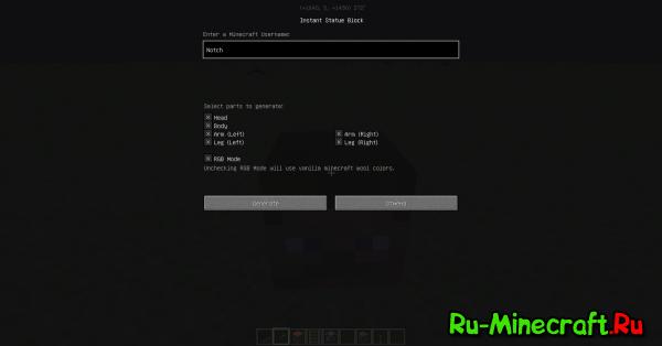 [Client][1.7.10] Многоцелевой клиент от ModCraft