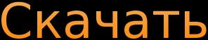 [Mod][1.7.10/1.8]Inverse Ore Generator - Летающая руда!