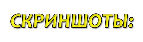 [Client][1.7.10] Lite-Hi-Tech-Magick сборка by Ogyrchik (46 модов)