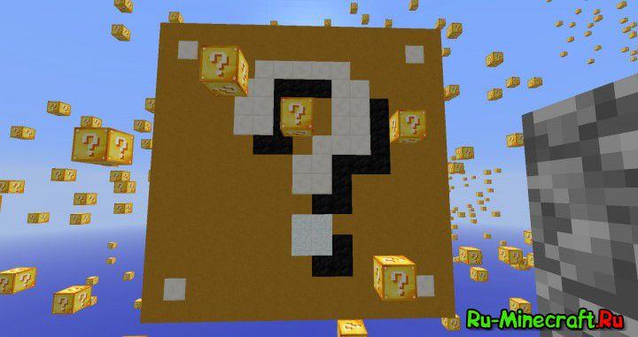 Скачать карту гонки с лаки блоками для minecraft 1. 0. 0.