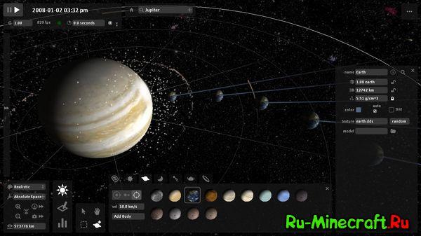 [Разное] Universe Sandbox - Лучшая космическая песочница!