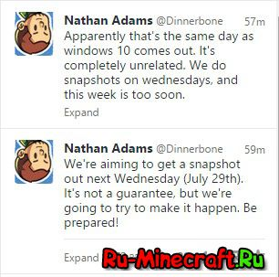 [News] Информация по Minecraft 1.9