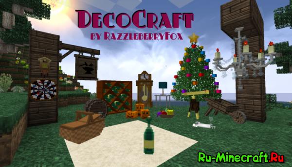 DecoCraft 2 - Декорации, декокрафт [1.12.2] [1.11.2] [1.10.2] [1.9.4] [1.8.9] [1.7.10]